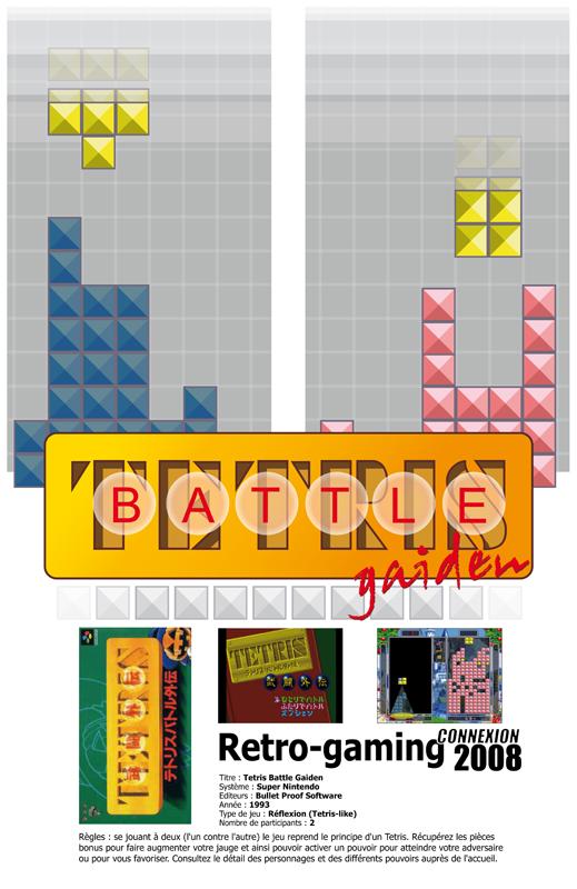 Tetris_Battle_Gaiden_RGC2008.png